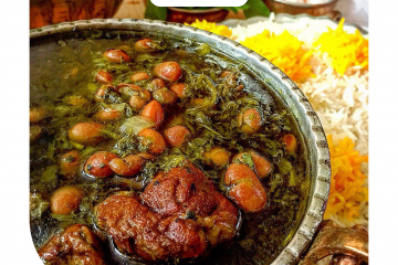 قرمه سبزی خشکپاک