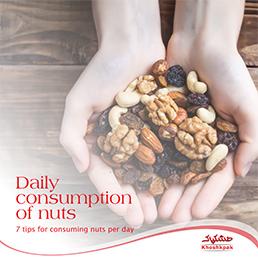 7 نکته برای میزان مصرف آجیل در روز