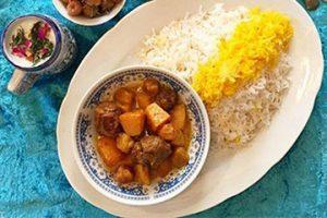 bukhara plum stew